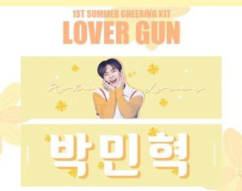 【在庫販売】새벽녘 様 1st CHEERING KIT