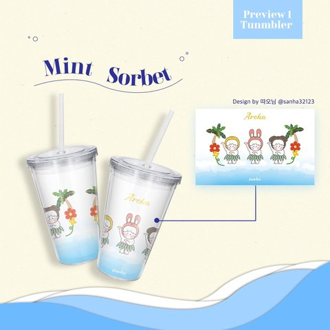 【受付終了】MY SOL 様 タンブラー ~Mint Sorbet~