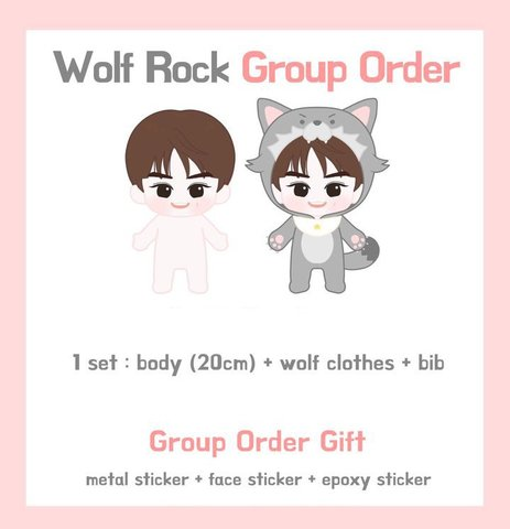 【受付延長】Wolf Rock ラキ人形