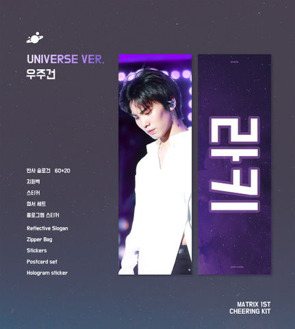 MATRIX 様 1st Cheering Kit