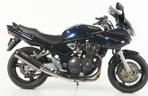 Bos exhaust GSF 1200 マフラー