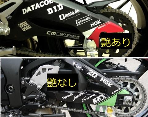 YZF-R6 スイングアーム デカール/ステッカー