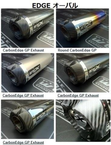 Pipewerx  Hyosung GTR125/250/650R/S  スリップオン
