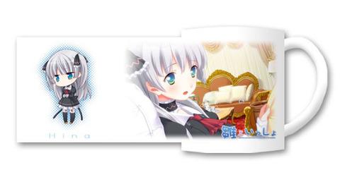 特製マグカップ (雛)