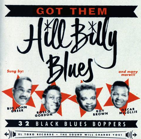 V.A / GOT THEM HILLBILLY BLUES (CD)