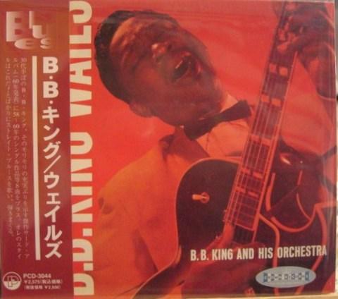 B.B.KING / WAILS (CD)