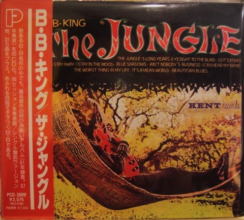 B.B.KING / THE JUNGLE (CD)