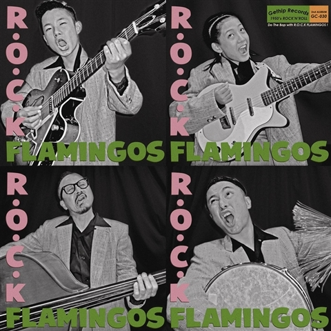 R・O・C・K FLAMINGOS / S.T (CD)