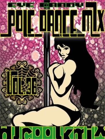 POLE DANCE MIXCD Vol.36