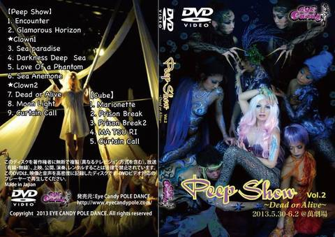PeepShow vol.2~Dead or Alive~DVD