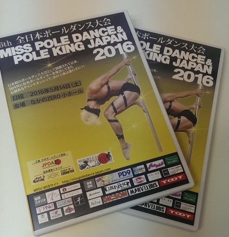 2016 MISS POLEDANCE JAPAN / POLE KING JAPAN