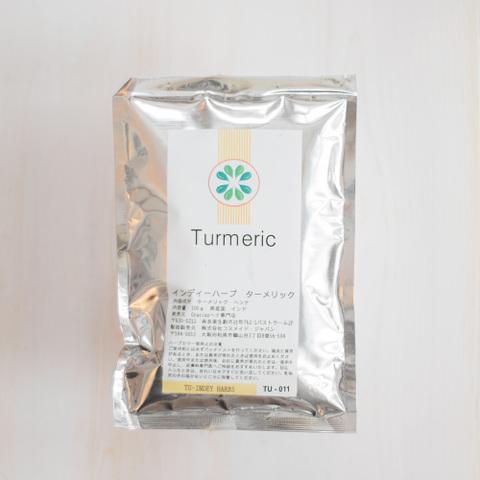 天然100%ウコン ターメリック / 100g