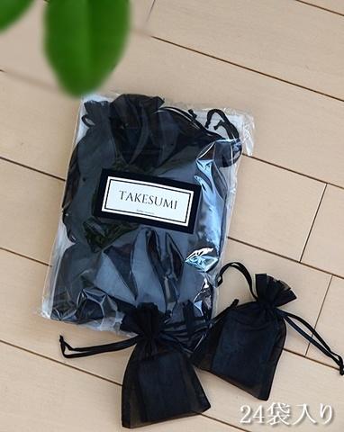 竹炭24袋セット(送料込み7,000円)