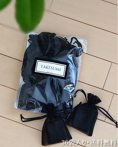 竹炭36袋セット(送料込み10,500円)