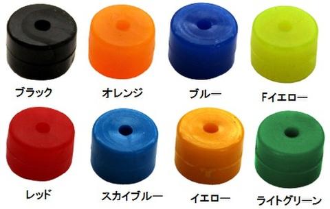 FLEX ターボボタン(For CP)