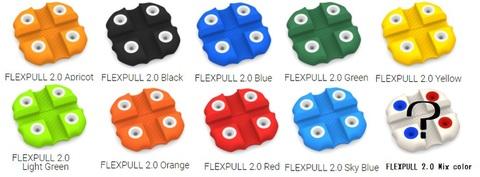 FLEX アロープラー 2.0