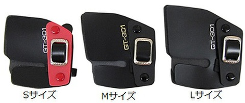 【内外アーチェリー】 GT-301タブ