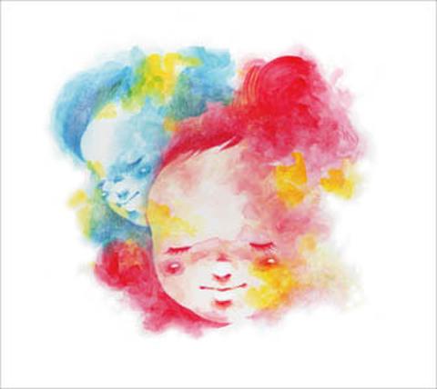 Tatami - サダル (CD)