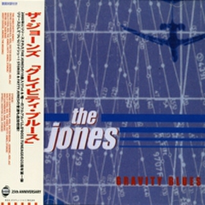 The Jones - Gravity Blues (CD)