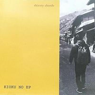 Thirsty Chords - Kioku No EP (CD)
