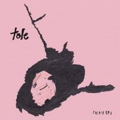 Tele - ヒトリEP (CD)