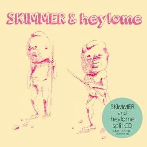 fix-57 : Skimmer & heylome - Split (CD)