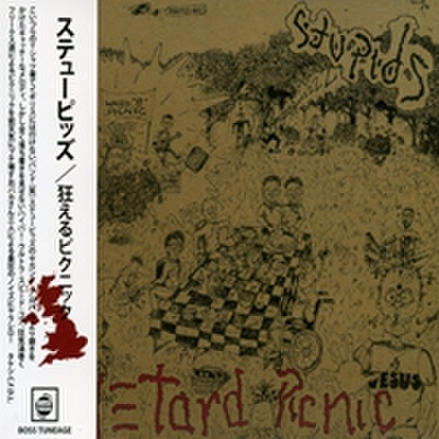 Stupids - Retard Picnic (CD)