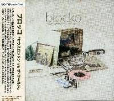 Blocko - South London Vs The World (2CD)