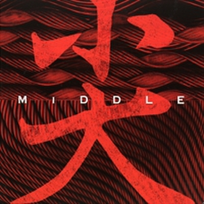 Middle - 尖音 (CD)