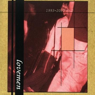 Lovemen - 1993-2000 Ch.2 (2CD)