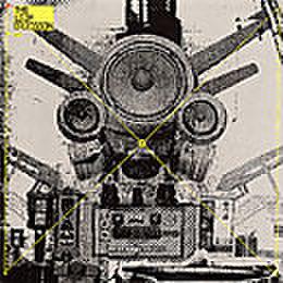 Leif Ericsson - Leif Ericsson (CD)