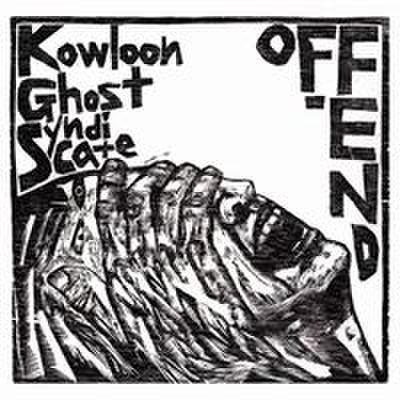 Off-End & Kowloon Ghost Syndicate - Split (CD)