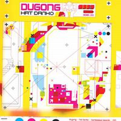 Dugong - Hat Danko (CD)
