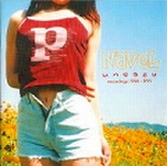 Navel - Uneasy Recordings : 1994-1999 (CD)