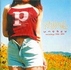 Navel - Uneasy Recordings : 1994-1999 (CD)