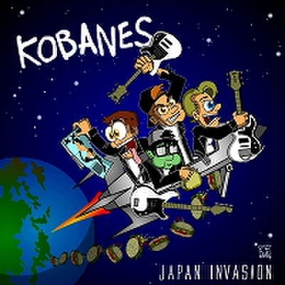 fix-32 : The Kobanes - Japan Invasion (CD)