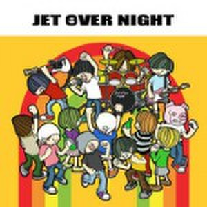V.A. - Jet Over Night (CD)