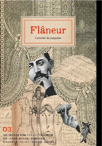 Flaneur vol.3