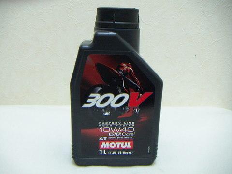MOTUL 4T 300V 10W40 エンジンオイル 1L