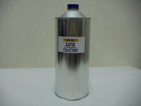 NUTEC NC-35