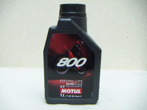 MOTUL 2T 800 エンジンオイル1L