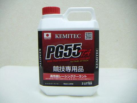 KEMITEC PG55 高性能レーシングクーラント 2L