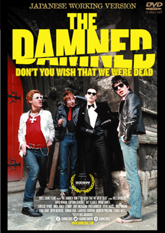 DAMNED/(2DVD-R)DON'T YOU WISH THAT WE WERE DEAD<JAPANESE WORKING VERSION>[21848]