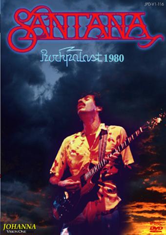 SANTANA/(DVD-R)ROCKPALAST 1980[21895]