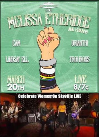 MELISSA ETHERIDGE & FRIENDS/(DVD-R)CELEBRATE WOMEN ON SKYVILLE LIVE[21884]