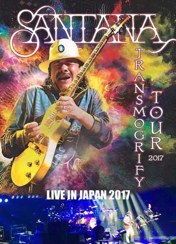 SANTANA/(DVD-R)LIVE IN JAPAN 2017[21877]