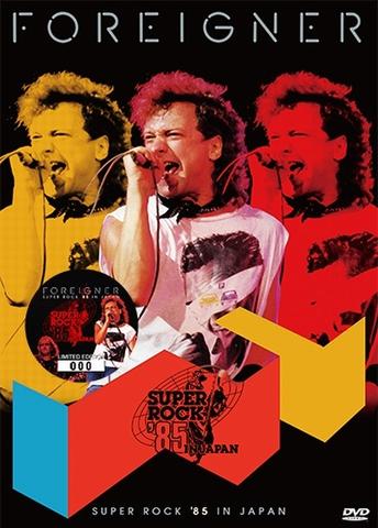 FOREIGNER/(DVD)SUPER ROCK '85 IN JAPAN[21820]