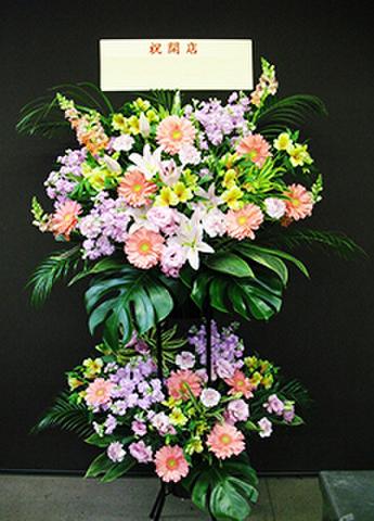 G-F0024 生花アレンジ(スタンド花)