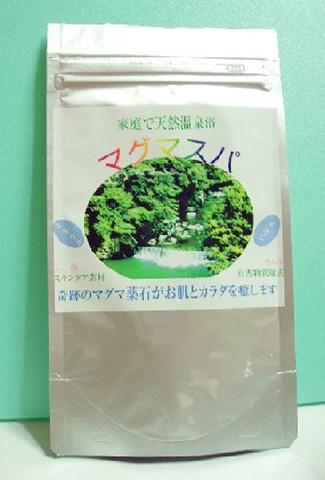 バクハン石入浴剤 マグマスパトライアル75g