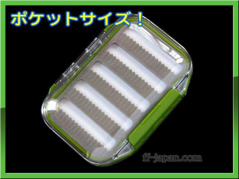 FLY ケース BOX フライボックス 透明 ポケット グリーン